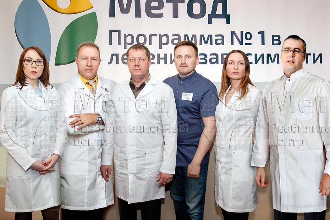Центр лечения наркомании в ульяновске вызов врача похмелья