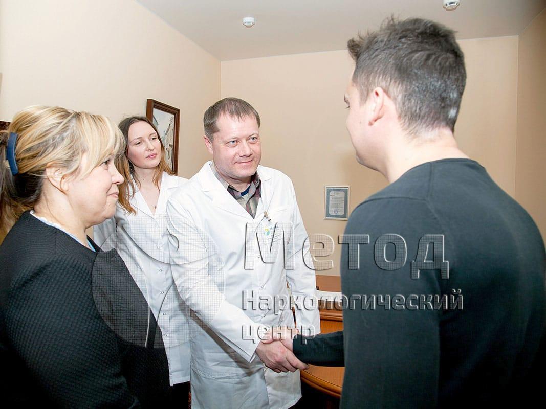Центр лечения наркомании в ульяновске наркологическая клиника люблино